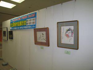 40周年文化講座の作品展示会26.1.20.~ 001
