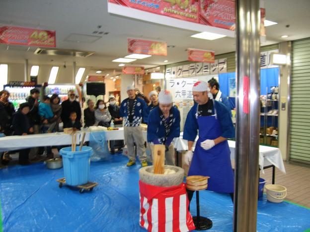 40周年アニバーサリー餅つき大会26.1.12. 第1回020 (16)